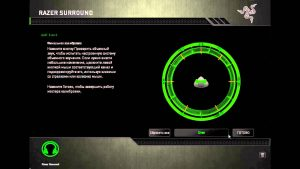 Razer Surround Pro 7.1 Crack + Serial Key Download 2019